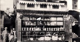 Tarihi Türk Markaları